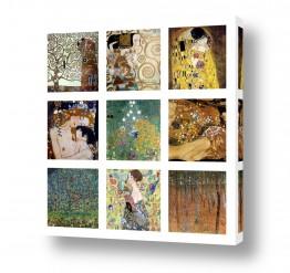 אמנים מפורסמים גוסטב קלימט | גוסטב קלימט קולאגים