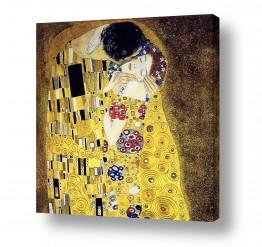 אמנים מפורסמים גוסטב קלימט | הנשיקה KISS