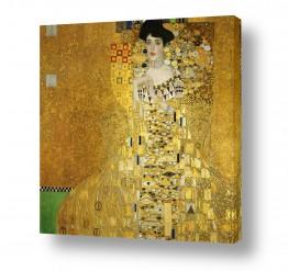 אמנים מפורסמים גוסטב קלימט | Adele Bloch האשה בזהב
