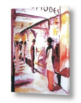 אמנים מפורסמים אוגוסט מקה | August Macke 087