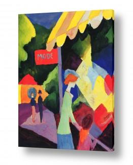 אמנים מפורסמים אוגוסט מקה | August Macke 103