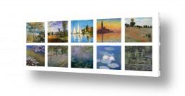 אמנים מפורסמים קלוד מונה | Claude Monet
