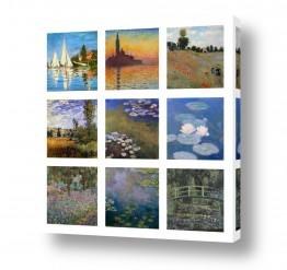 אמנים מפורסמים קלוד מונה | Claude Monet collage
