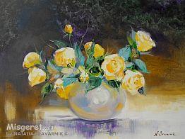 יופי בצבע צהוב