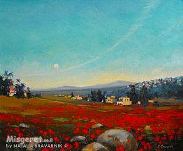 אדומים בשדה