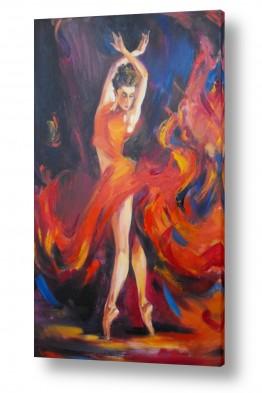 ציורים ציור | אש