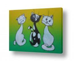 חיות בית חתולים | אימה