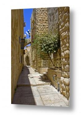תמונות לפי נושאים קשת | ירושלים של זהב