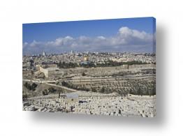 דת איסלם | Jerusalem