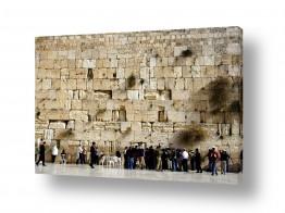 ירושלים הכותל המערבי | הכותל