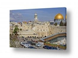 ירושלים הכותל המערבי | ירושלים