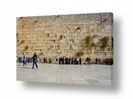 תמונות לפי נושאים דת | הכותל