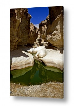 צילומים ישראל 70 | נחל פרס
