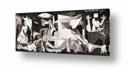 אמנים מפורסמים פאבלו פיקאסו | Guernica