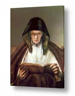 אמנים מפורסמים רמברנדט הרמנזון ואן ריין | Reading woman