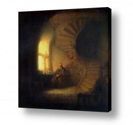 אמנים מפורסמים רמברנדט הרמנזון ואן ריין | Philosopher