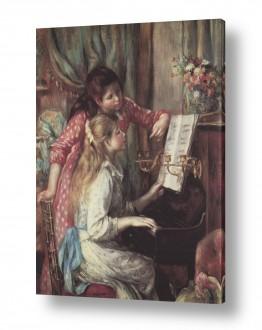 אמנים מפורסמים פייר רנואר | Renoir Pierre 143