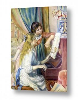 אלמנטים דקורטיביים ספרים   Renoir Pierre 144