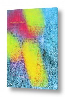 ציורים אמנות דיגיטלית | מילים