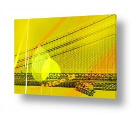 תמונות למשרד | גשר צהוב