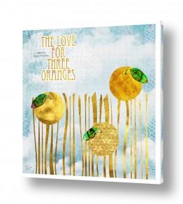 אוכל פירות | אהבה לשלושה תפוזים