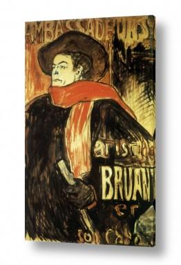 אמנים מפורסמים הנרי דה טולוז לוטרק | Henri de Toulouse 003
