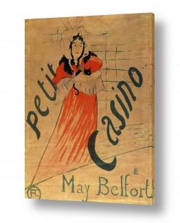 אמנים מפורסמים הנרי דה טולוז לוטרק | Henri de Toulouse 065