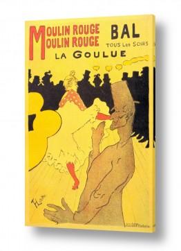 אמנים מפורסמים הנרי דה טולוז לוטרק | Henri de Toulouse 081