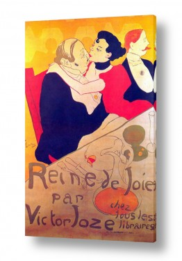 אמנים מפורסמים הנרי דה טולוז לוטרק | Henri de Toulouse 091