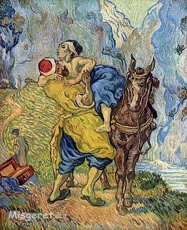 Van Gogh 071
