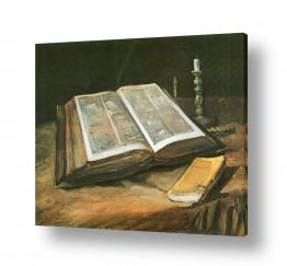 אמנים מפורסמים וינסנט ואן גוך   Still Life with Bible