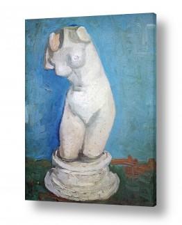 אמנים מפורסמים וינסנט ואן גוך   Torso of Venus