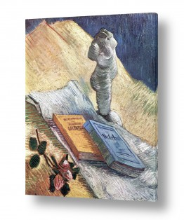 אמנים מפורסמים וינסנט ואן גוך   French Novels and a Rose