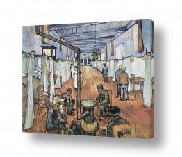 אמנים מפורסמים וינסנט ואן גוך    Ward in the Hospital