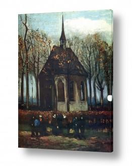 אמנים מפורסמים וינסנט ואן גוך   Leaving the  Church