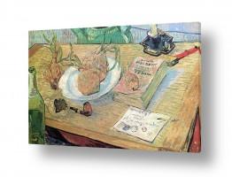 אמנים מפורסמים וינסנט ואן גוך | Onions and Drawing Table