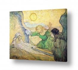 אמנים מפורסמים וינסנט ואן גוך | raising of lazarus
