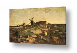 אמנים מפורסמים וינסנט ואן גוך | Montmartre with Windmills