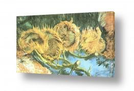 אמנים מפורסמים וינסנט ואן גוך | Two Cut Sunflowers