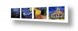 אמנים מפורסמים וינסנט ואן גוך | ואן גוך קולאגים