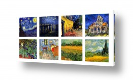vangogh collage