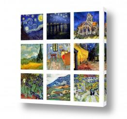 אמנים מפורסמים וינסנט ואן גוך | ואנגוך קולאג