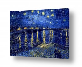 ליל כוכבים starry night