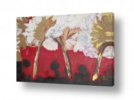 ציורים ורד אופיר | בייער בחדרה