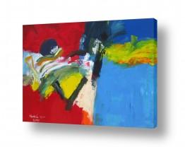 ציורים ורד אופיר | 'אדום כחול