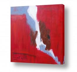 ציורים ורד אופיר | שבר