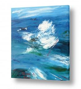ציורים שמיים | גלי הים
