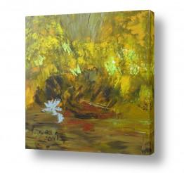 ציורים ורד אופיר | ,בקצה היער
