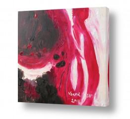 ציורים ורד אופיר | אש