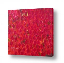 ציורים ורד אופיר | ,טוליפים